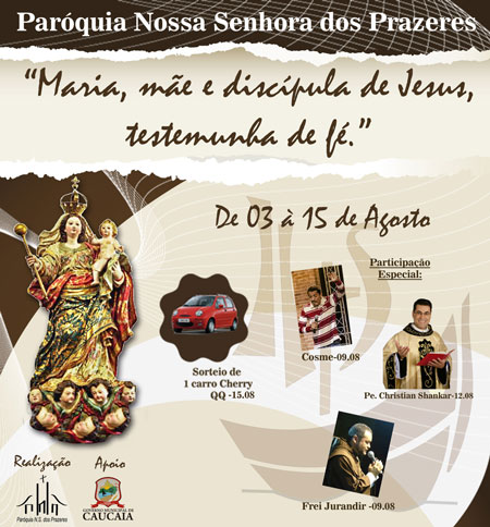 cartaz-oficia-festa-2013l450