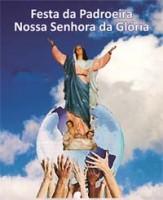 nossa-senhora-da-glória-163x200